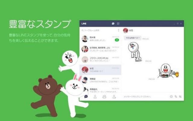 Google Chrome LINEアプリ