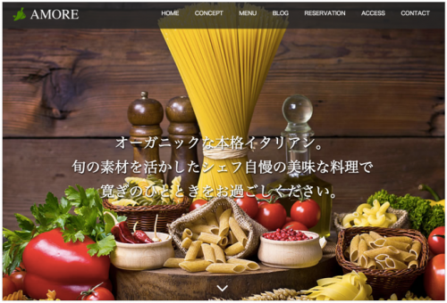 TCD オシャレすぎるパララックスデザインの WordPressテーマ「AMORE」