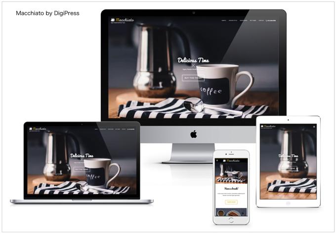 DigiPress パララックス対応 最新 WordPressテーマ「Macchiato」がリリース!