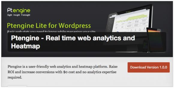アクセス解析ツール『Ptengine』がWordPressプラグインをリリース!早速、利用してみた!