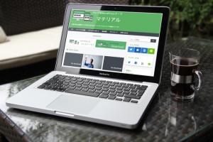 無料で高機能なブログ用WordPressテーマ「マテリアル」が素晴らしい!