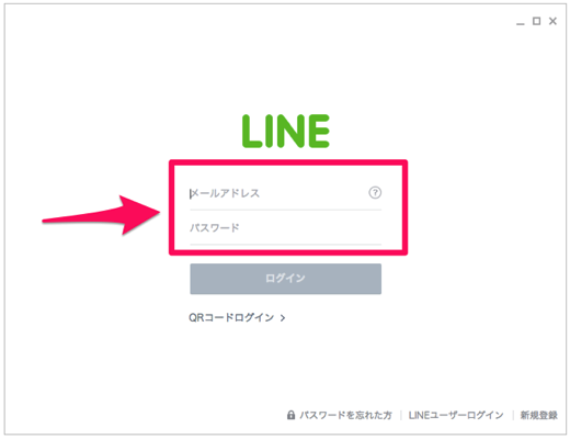 Google Chrome LINE3