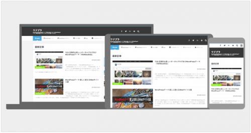 激しく便利!URLを入力だけでレスポンシブWebデザインをチェックできる3つのサイト