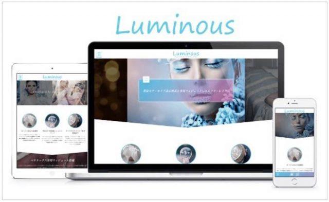 WordPressテーマシリーズ「DigiPress」最新作「Luminous」デモサイト公開!